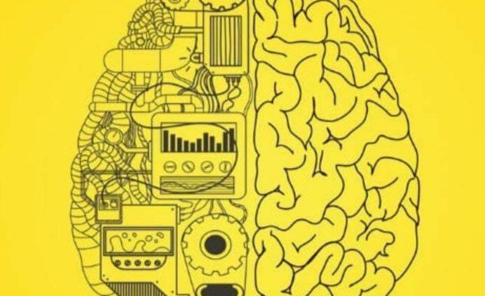 نورومارکتینگ یا بازاریابی عصبی